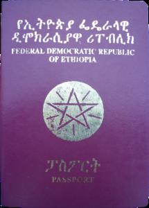 Ethiopia passport